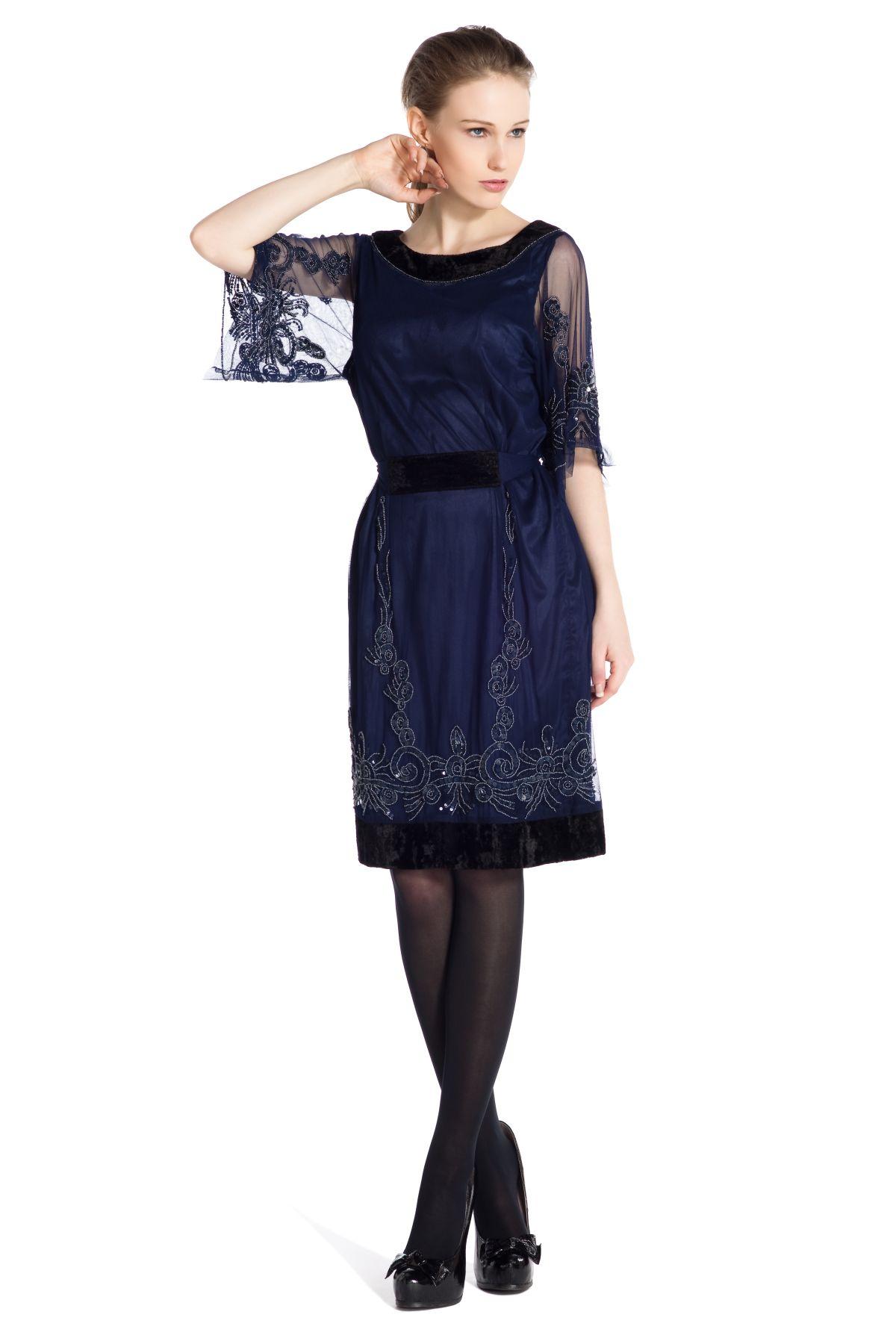 robe bleu marine courte en tulle satin et velours derhy. Black Bedroom Furniture Sets. Home Design Ideas